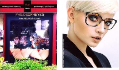γυαλιά οράσεως Philosopheyes o-six.gr