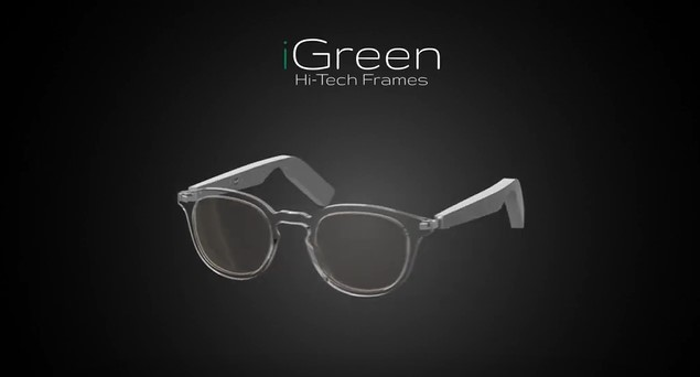 i green hi -tech Frames